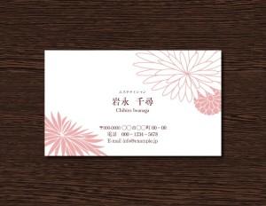 カラー名刺サンプル02