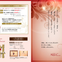 プログラム、パンフレット,印刷,制作,激安,格安,オリジナル