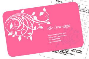 正方形名刺(スクエア)カード印刷,角丸加工,切り抜き加工
