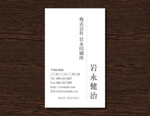 名刺モノクロイメージ01