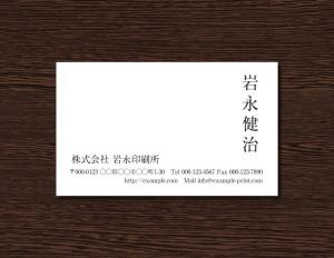 名刺モノクロイメージ02